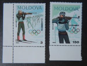 Moldova 1994 winter olympics biathletes lillehammer rifle shooting sport 2 values MNH