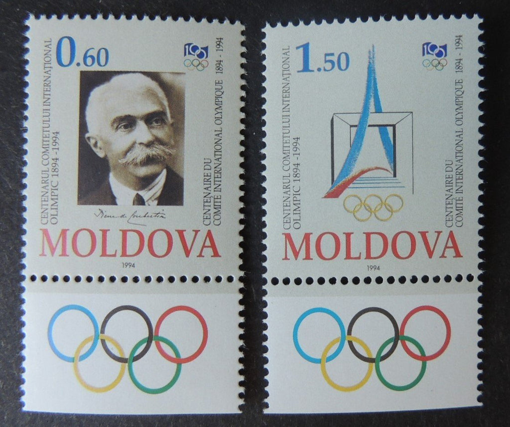 Moldova 1994 centenary olympic committee pierre de coubertin 2 values MNH