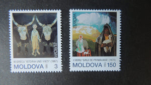 Moldova 1993 europa contemorary art 2 values MNH