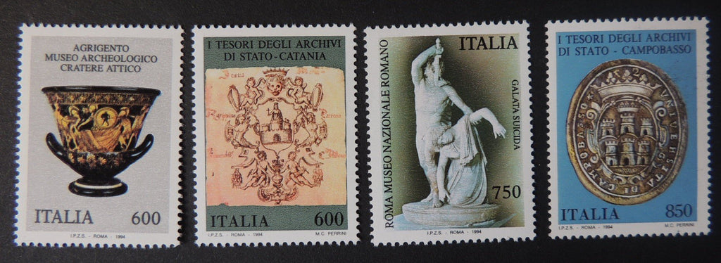 Italy 1994 treasures of museums 4v MNH