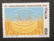 Italy 1996 50th anniversary food and agricultural organisaiton FAO 1v MNH