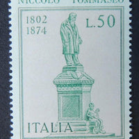 Italy 1974 death centenary niccolo tommaseo languages statues literature 1v MNH
