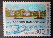 France 1996 20th Anniv of Ramoge Agreement on Environmental Protection of the Mediterranean fish 1v MNH