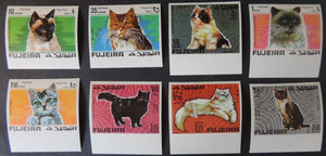 Fujeira 1968 fauna cats animals imperf set of 8 MNH