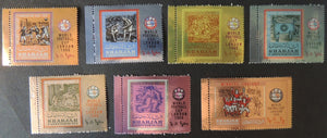 Sharjah 1966 world cup football london sport metal foil set of 7 MNH