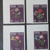 Sharjah 196? flowers 4 values imperf rare! MNH