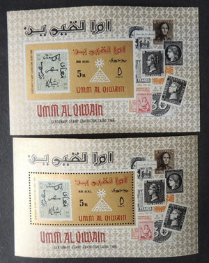 Umm Al Qiwain 1966 cairo stamp exhibition stamp on stamp perf+imperf souvenir sheets MNH