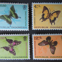 Indonesia 1985 butterflies insects 4v MM