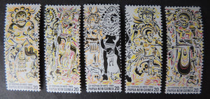 Papua New Guinea 1980 festivals of arts costumes culture 5v MNH