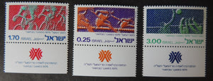 Israel 1975 10th hapoel games sport cycling hurdling volleyball 3v MNH
