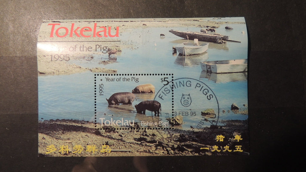 "Tokelau 1995 chinese new year ""fishing pigs"" cancel ships souvenir sheet"
