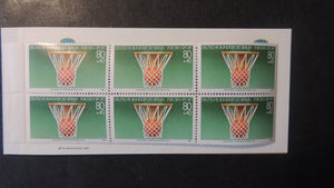Germany (Berlin) 1985 sport promotion fund basketball booklet sgb694 MNH