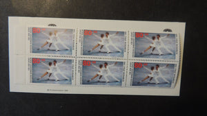 Germany (Berlin) 1982 sport promotion fund ice skating booklet sgb802 MNH
