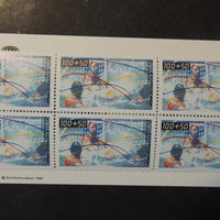 Germany (Berlin) 1990 sport promotion fund water polo booklet sgb842 MNH