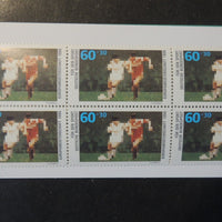 Germany 1988 sport promotion fund football booklet sg2232 MNH