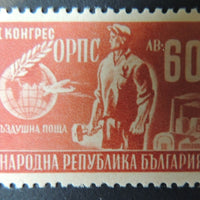 Bulgaria 1948 bulgarian workers union 1v mnh