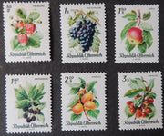 Austria 1966 fruit apples grapes blackberries apricots cherries strawberries set of 6 mnh