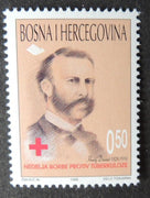 Bosnia & Herz 1998 red cross dunant sg591 1v mnh