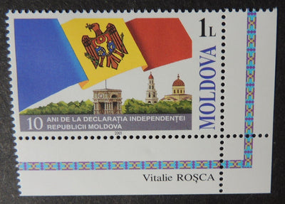 Moldova 2000 declaration of independence 10th anniversary 1v mnh