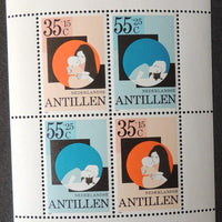 Netherlands Antillen child welfare sg ms765 mnh