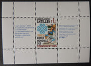 Netherlands Antilles 1983 communications souvenir sheet MNH