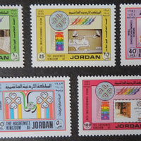 Jordan 1983 world communications year set of 5 mnh