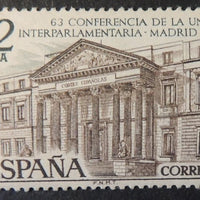Spain 1976 conference of interparliamentary union congress sg2419 mnh
