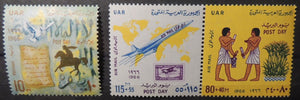 Egypt UAR 1966 post day set aviation postal mnh