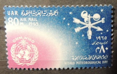 Egypt UAR 1965 meteorological day weather un mnh