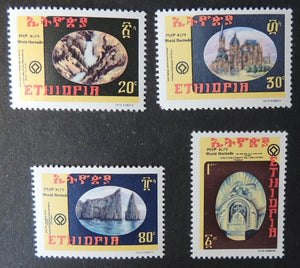 Ethiopia 1981 world heritage series II 4 values mnh