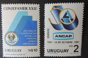 Uruguay 1981/82 american airforce ANCAP combustible fuels MNH