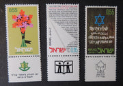 Israel 1972 memorial day immigration book year literature with tabs 3 sets judaica MNH