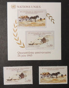 United Nations Geneva 1985 40th anniversary set + m/sheet MNH
