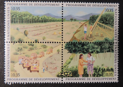 United Nations Geneva 1986 development m/sheet MNH