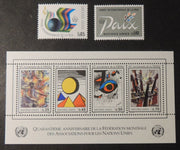 United Nations Geneva 1986 peace 40th anniversary m/sheet MNH