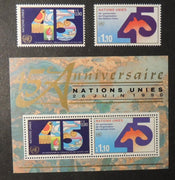United Nations Geneva 1988 45th anniversary set + m/sheet MNH