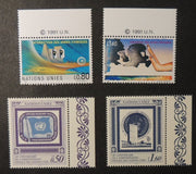 United Nations Geneva 1991 chemical weapons postal administration MNH