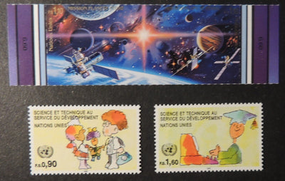 United Nations Geneva 1992 space science MNH
