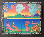 United Nations Geneva 1992 earth summit environment m/sheet MNH