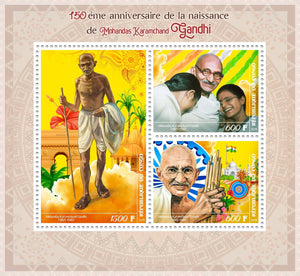 Congo 2019 - Gandhi 150Th Anniversary Of Birth Miniature Sheet Set Of 3 Values
