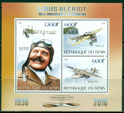 Benin 2016 100Th Death Anniversary Louis Bleriot Miniature Sheet Set Of 3 Values