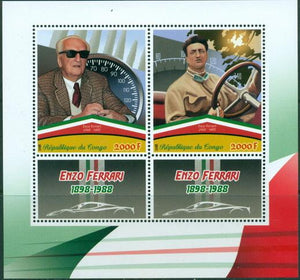 Congo 2018 Enzo Ferrari Miniature Sheet Set Of 2 Values
