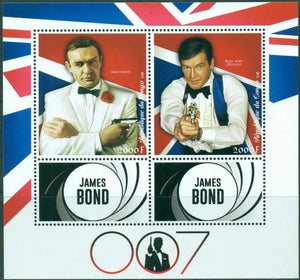 Congo 2018 James Bond Miniature Sheet Set Of 2 Values