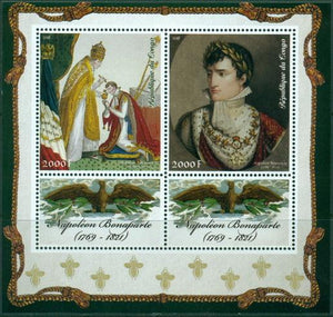 Congo 2018 Napoleon Bonaparte Miniature Sheet Set Of 2 Values