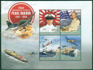 Gabon 2016 75Th Anniversary Pearl Harbour Miniature Sheet Set Of 4 Values