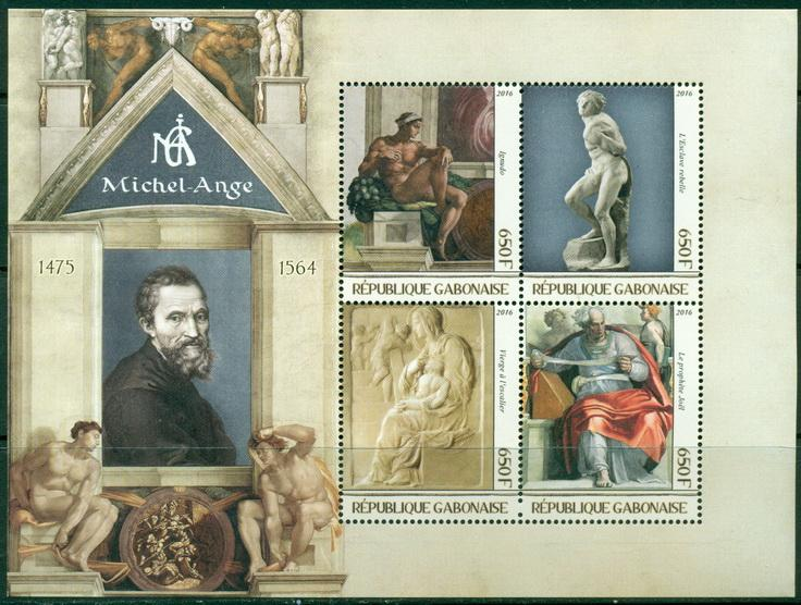 Gabon 2016 Michelangelo Miniature Sheet Set Of 4 Values