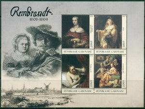 Gabon 2016 Rembrandt Miniature Sheet Set Of 4 Values