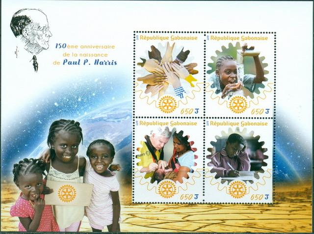 Gabon 2018 15Oth Birth Anniversary Paul Harris Miniature Sheet Set Of 4 Values