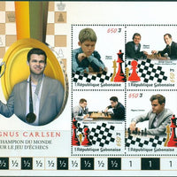 Gabon 2018 Magnus Carlsen World Chess Champion Miniature Sheet Set Of 4 Values