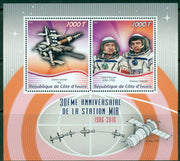Ivory Coast 2016 30Th Anniversary Mir Space Station Miniature Sheet Set Of 2 Values